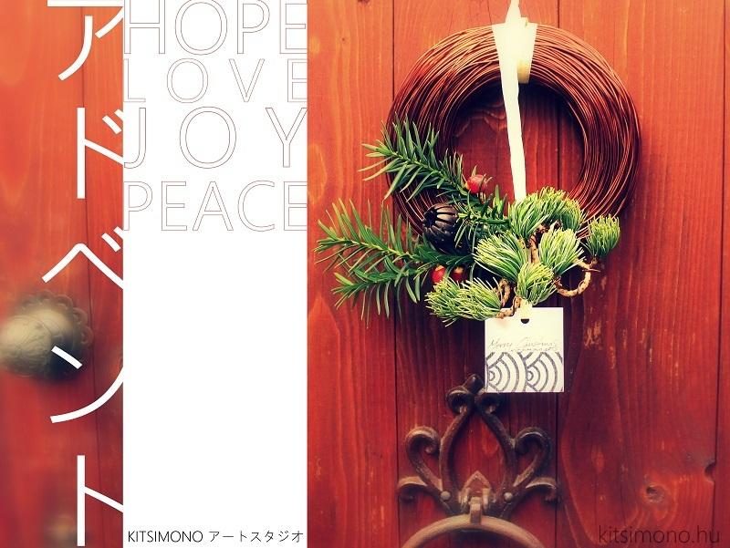 advent christmas kitsimono bonsai kusamono ikebana suiseki fun (1)