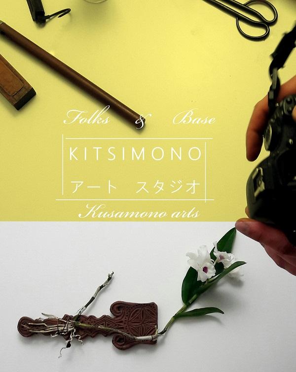 dendrobium orchidea tokonoma kitsimono blog (4)