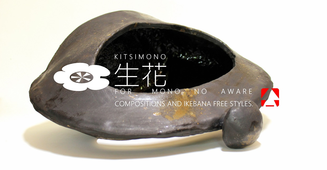 ikebana modern ceramic design for kitsimono web page (20)