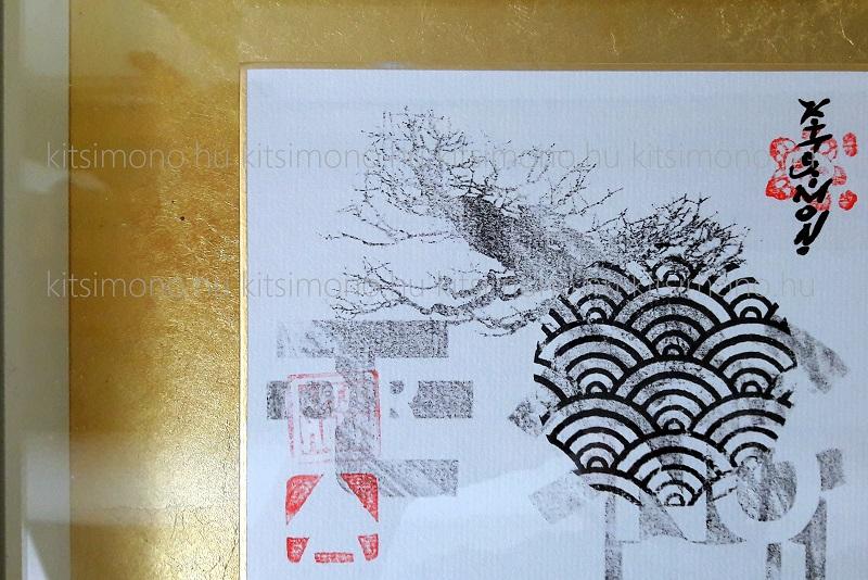 kitsimono art grafika rajz japán bonsai festmény (3)