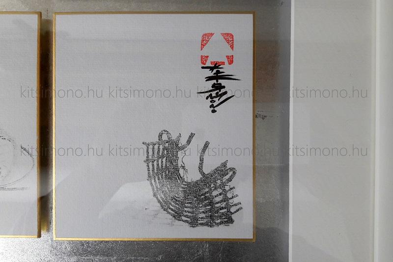 kitsimono art grafika rajz japán bonsai festmény (4)