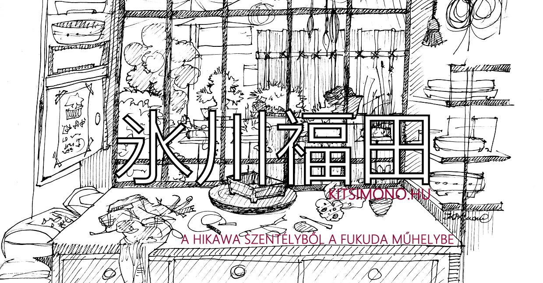 kitsimono art studio fukuda bonsai webshop bonsai garden (2)