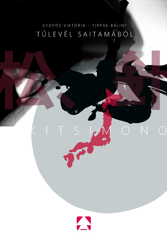 kitsimono bonsai book and story (2)