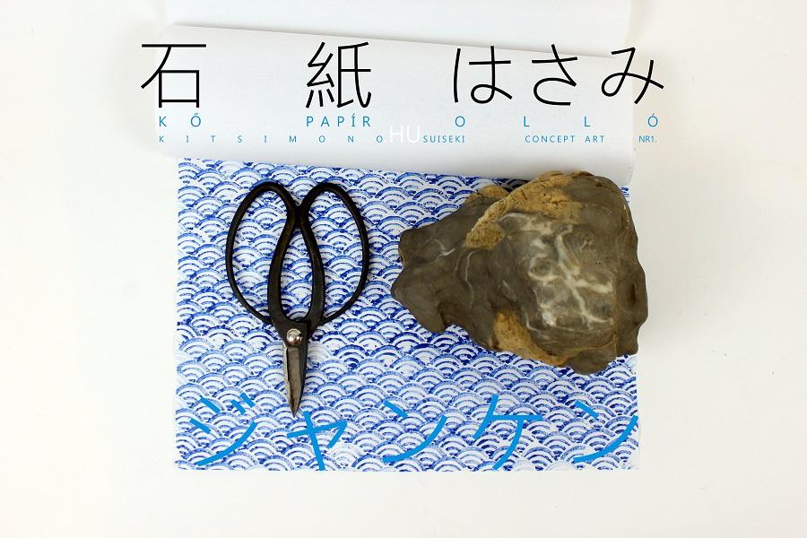 kitsimono suiseki concept art ジャンケン ko papir ollo (1)