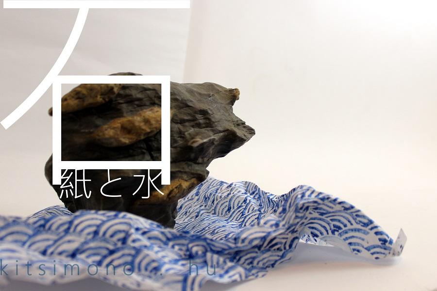 kitsimono suiseki concept art ジャンケン ko papir ollo (6)