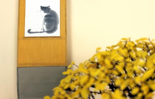 kakejiku shohin bonsai yellow pot kokedama plate tenpai tatami tokonoma box