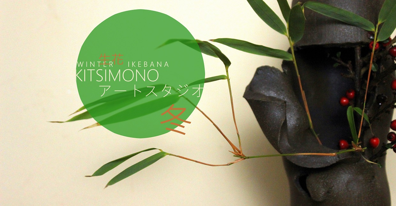 winter ikebana in kitsimono ikebana ceramic vase (6)