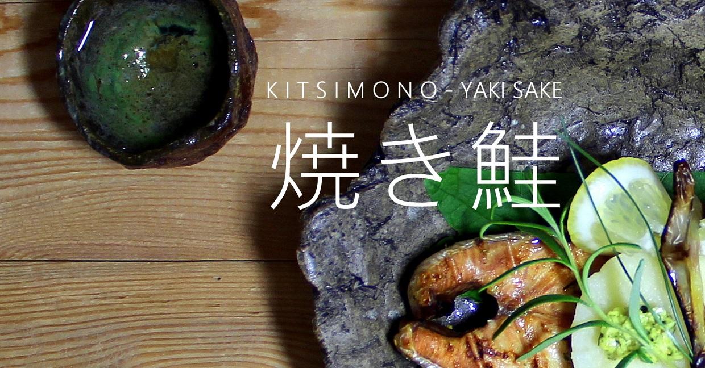 yaki sake grillezett lazac kurama tálban kitsimono (1)