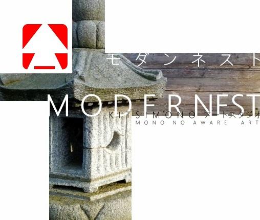 modern japan kert japanese garden haiku kitsimono