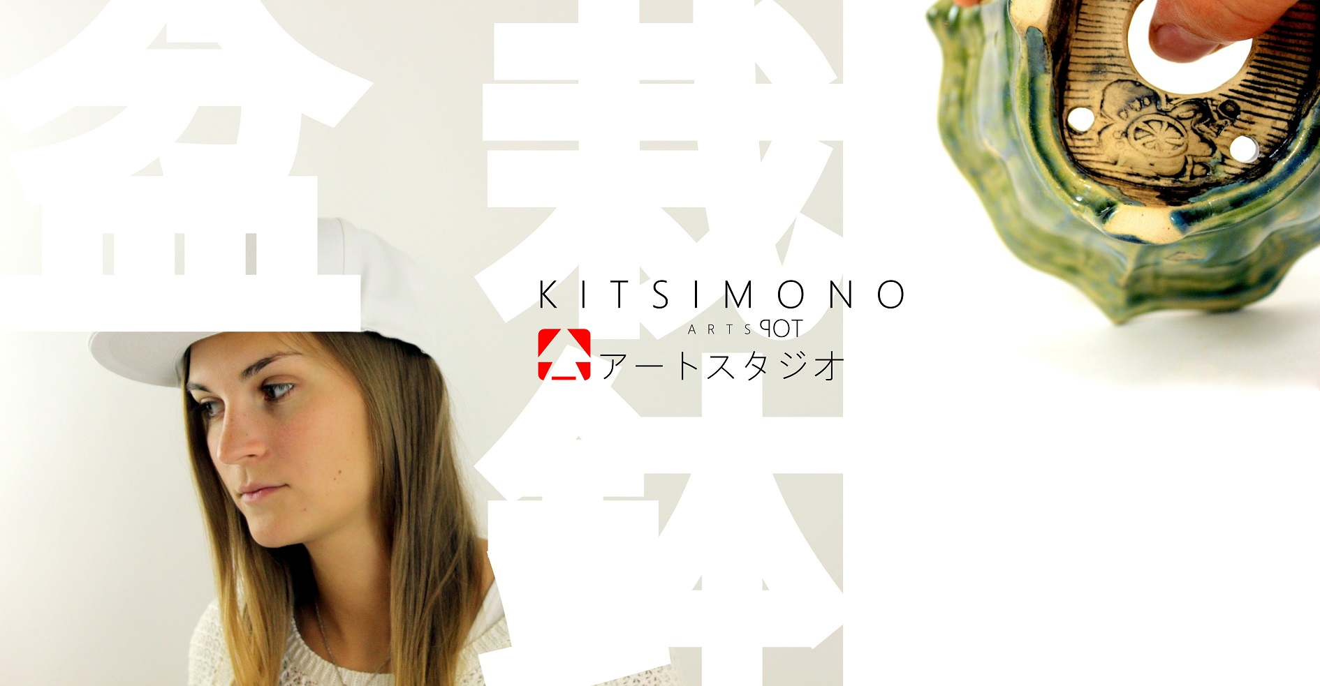 kitsimono mono no aware (15)