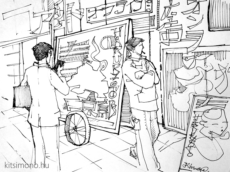 kitsimono saitama omiya kyoto bonsai (1)