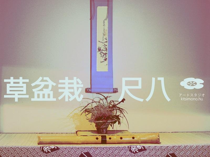 shakuhachi kusamono haiku kitsimono (2)