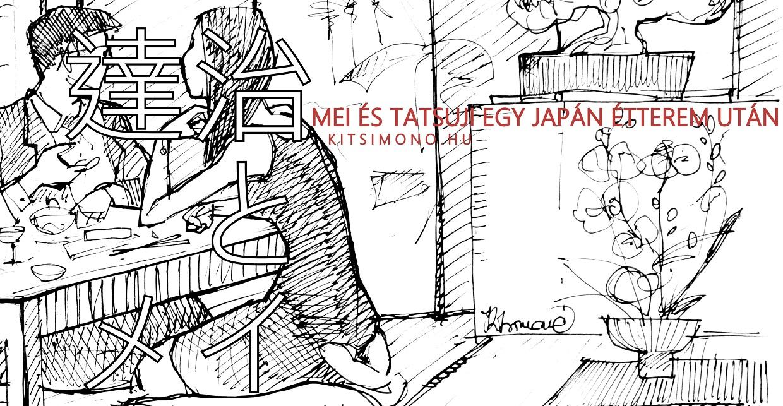 bonsai webdesign art storry pot and suiban in saitama tokyo kitsimono